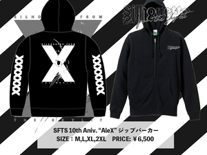 "【残り僅か】10th Anniversary ""AleX"" ZIP PARKA"