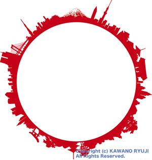日本の輪_(.aiベクターデータ)