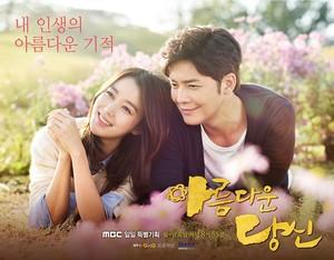 韓国ドラマ【美しいあなた】Blu-ray版 全122話