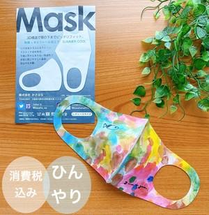 アートマスク(色の海を泳ぐ)