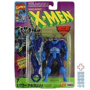 トイビズ タカラ 6インチフィギュア X-MEN 7 Xパワー アポカリプス アクションフィギュア
