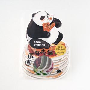 海外輸入フレークシール「パンダの團圓年夜飯」(春節の大晦日の食卓)