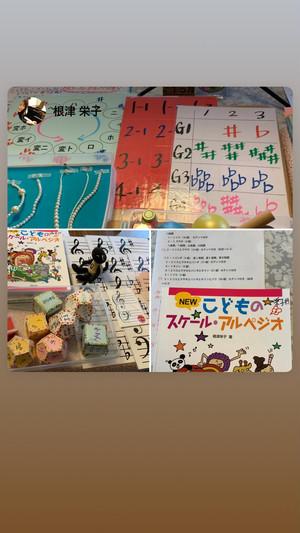 12月3日 根津栄子先生スケールアルペジオQ&A