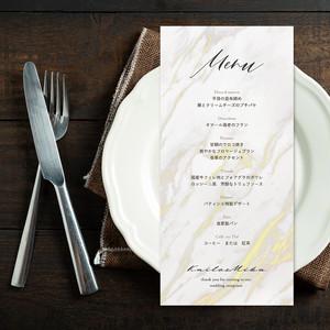 MN07【サンプル】結婚式/メニュー表