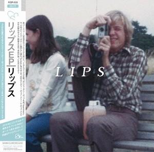 "L I P S / L I P S EP (12"")"