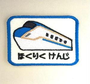 北陸新幹線E7系■かがやき