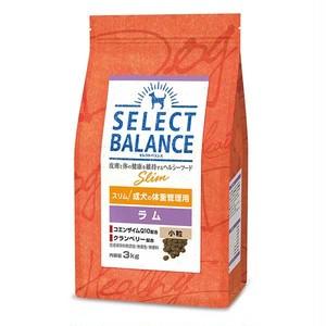 セレクトバランス スリム ラム 小粒 成犬の体重管理用3kg