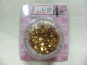 ホログラム丸 1.0mm(ゴールド)