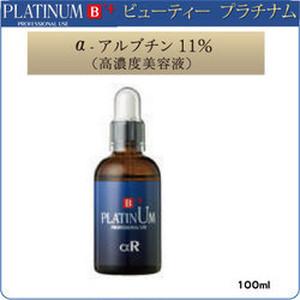 【シミ・ソバカス用美容液】 αアルブチン 11% 100mℓ