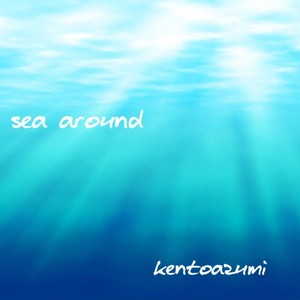 kentoazumi 16th 配信限定シングル sea around(MP3)