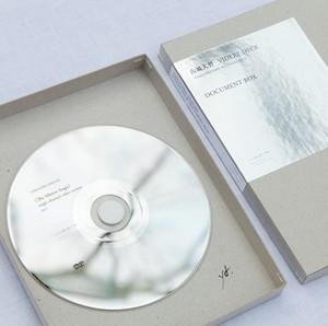 山城大督「VIDERE DECK/イデア・デッキ」DOCUMENT BOX