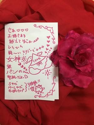 ふんどしパンツ型紙*女神姫パン♥️型紙※作り方はブログ講座にて