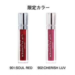 【限定色2色】リッププランパーALLESKLAR HI・MI・TU COLLECTION(アレスクラヒミツコレクション)