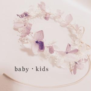 【送料無料】記念日に♡baby・Kidsプリザーブド花冠 -パープルホワイト-