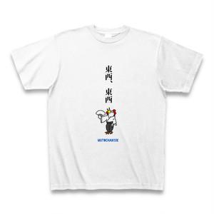オリジナルTシャツ相撲編 「呼び出し、東西東西」