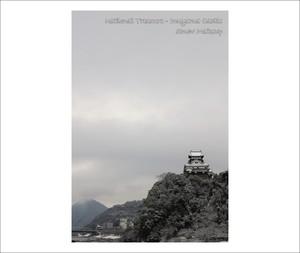 犬山城ポストカード『表情豊かな』5種セット