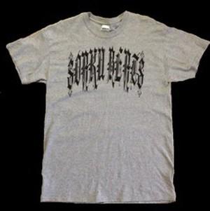soakubeats T shirt vol.1