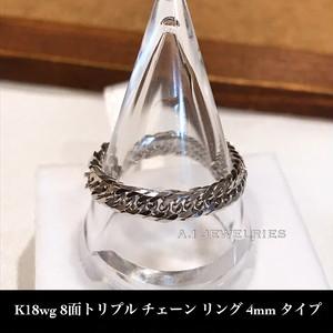 K18WG 18金ホワイトゴールド 4mm幅 タイプ サイズ10から17号 喜平 チェーン リング