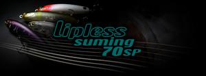 sumlures / リップレスサミング70SP
