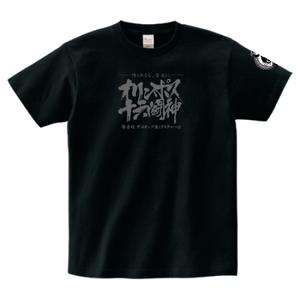 オリンポス16闘神公式ロゴTシャツ【送料無料】