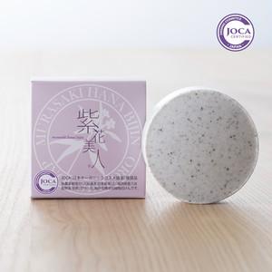 紫花美人石けん 9個セット(2700円お得!)