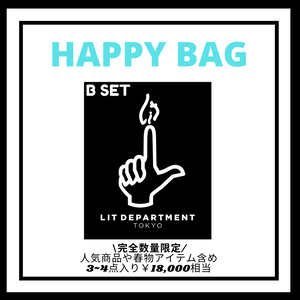 【完全数量限定】LIT DEPARTMENT HAPPY BAG B SET LD9976