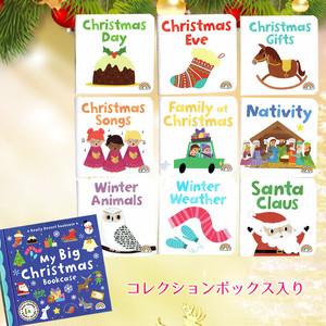 ☆英語絵本☆「手のひらサイズのクリスマス」