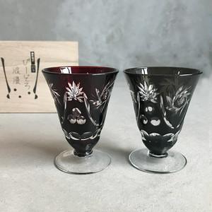 薩摩切り子 びーどろ浪漫 ペアグラス 桐箱入り / Kiriko Cut Glasses (Japanaese glass)