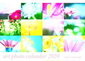 卓上リングカレンダー 2020 - 2021 「 妖精の庭 」