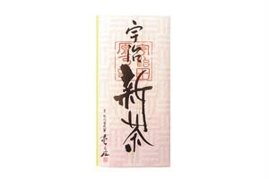宇治新茶(80g・1袋入り)