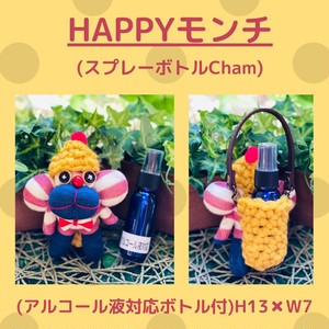HAPPY モンチ スプレーボトルチャームNO2