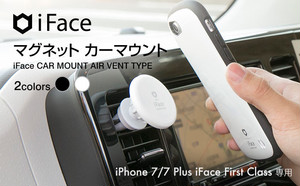iFace CAR MOUNT AIR VENT TYPE