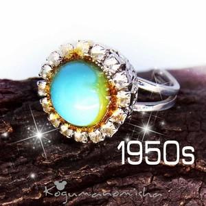 1950s ヴィンテージ★ターコイズ カボッションガラス ラインストーンクラスター リング アールデコスタイル