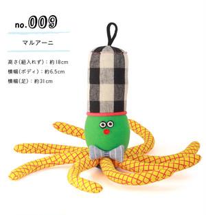 no.009 マルアーニ