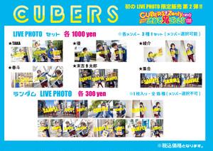 ランダム LIVE PHOTO(初のLIVE PHOTO CUBERSをZenlyで探せ!!渋谷で鬼ごっこ ver)