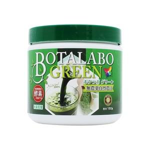 グリーン 青汁 180g ~酵素が生きてる完全無農薬・自然農法の大麦若葉エキス粉末~