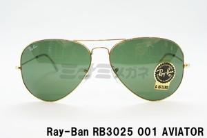 【正規取扱店】Ray-Ban(レイバン) RB3025 001 62サイズ AVIATOR アビエーター ティアドロップ
