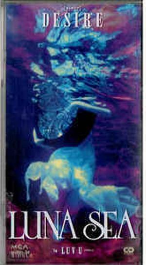 LUNA SEA/DESIRE 8cm短冊シングル