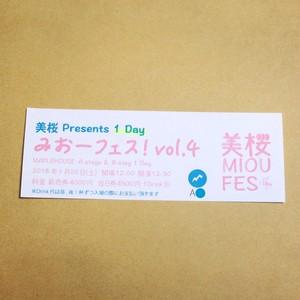 チケット『2018/1/20【1日通し】みおーフェス!vol.4』