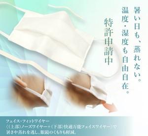 【超通気&接触冷感】もっと涼やか絹マスクLサイズ5枚セット