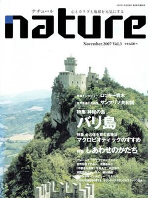 nature Vol.3