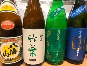SAKEディプロマ2次試験対策 日本酒(特定名称酒)4種類テイスティングセット<1種100ml>