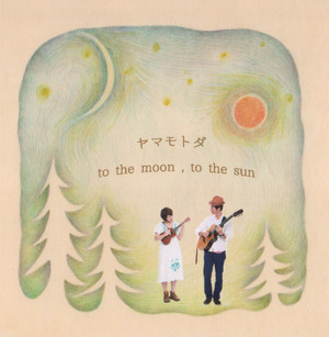 "2nd CD ""to the moon, to the sun"""