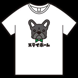 ステイホームTシャツ(ブリンドル)