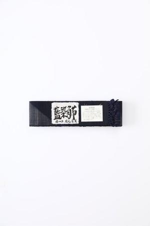 米沢角帯 / 藍板締