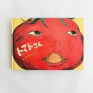 【送料無料】『トマトさん』