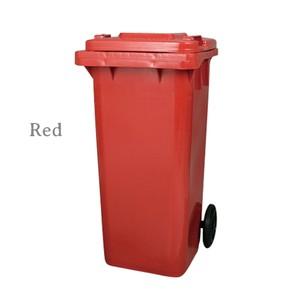 【PT120】Plastic trash can 120L #ゴミ箱 #プラスチック #ポップ #アメリカン