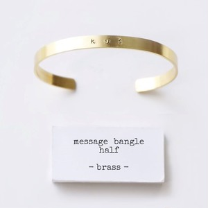 half message bangle B1125G113