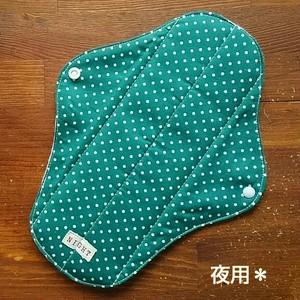 布ナプキン (夜用) ☆ 深緑ドット柄
