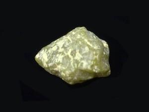 ガスペアイト原石D